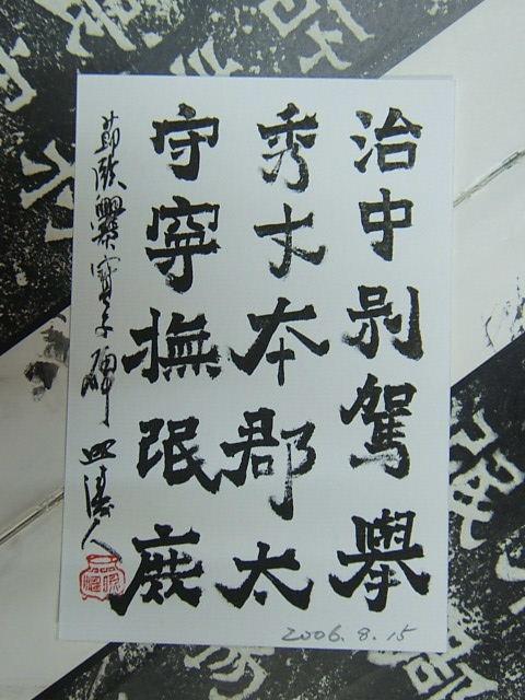 2004_01010815-10001.JPG