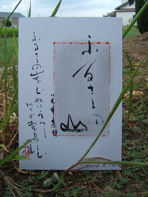 2004_010108170002.JPG
