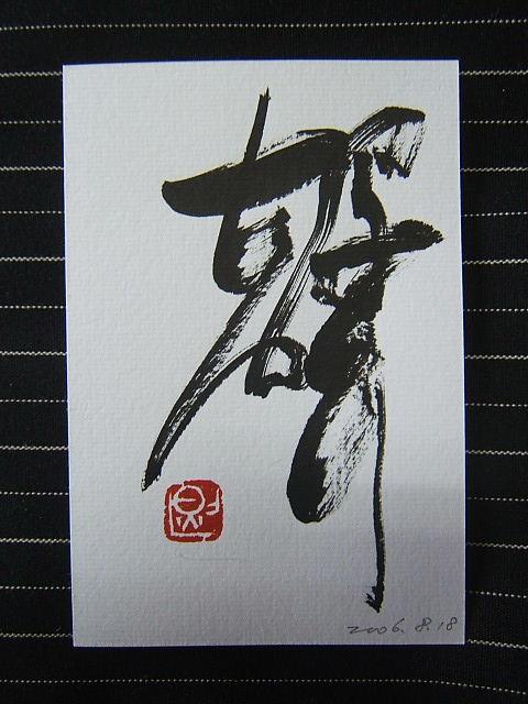 2004_010108180001.JPG
