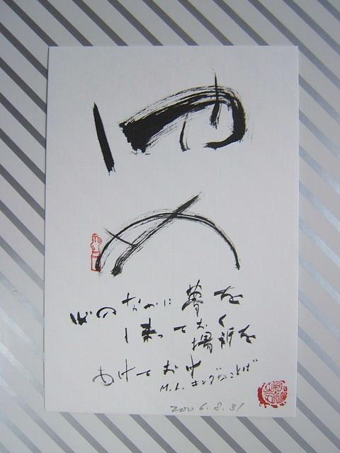 2004_010108310001.JPG