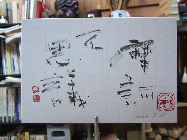 2004_010109180002.JPG