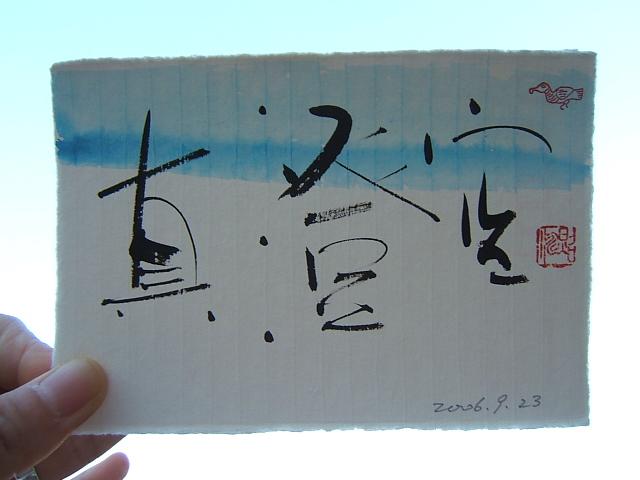 2004_010109230001.JPG