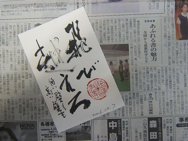 2004_010110070005.JPG