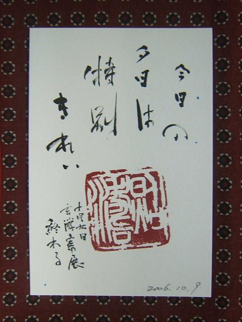 2004_010110090003.JPG