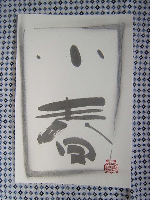 2004_010110120001.JPG