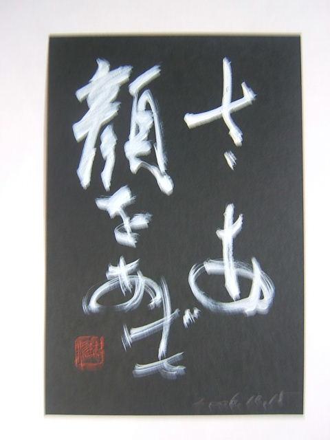 2004_010110150001.JPG