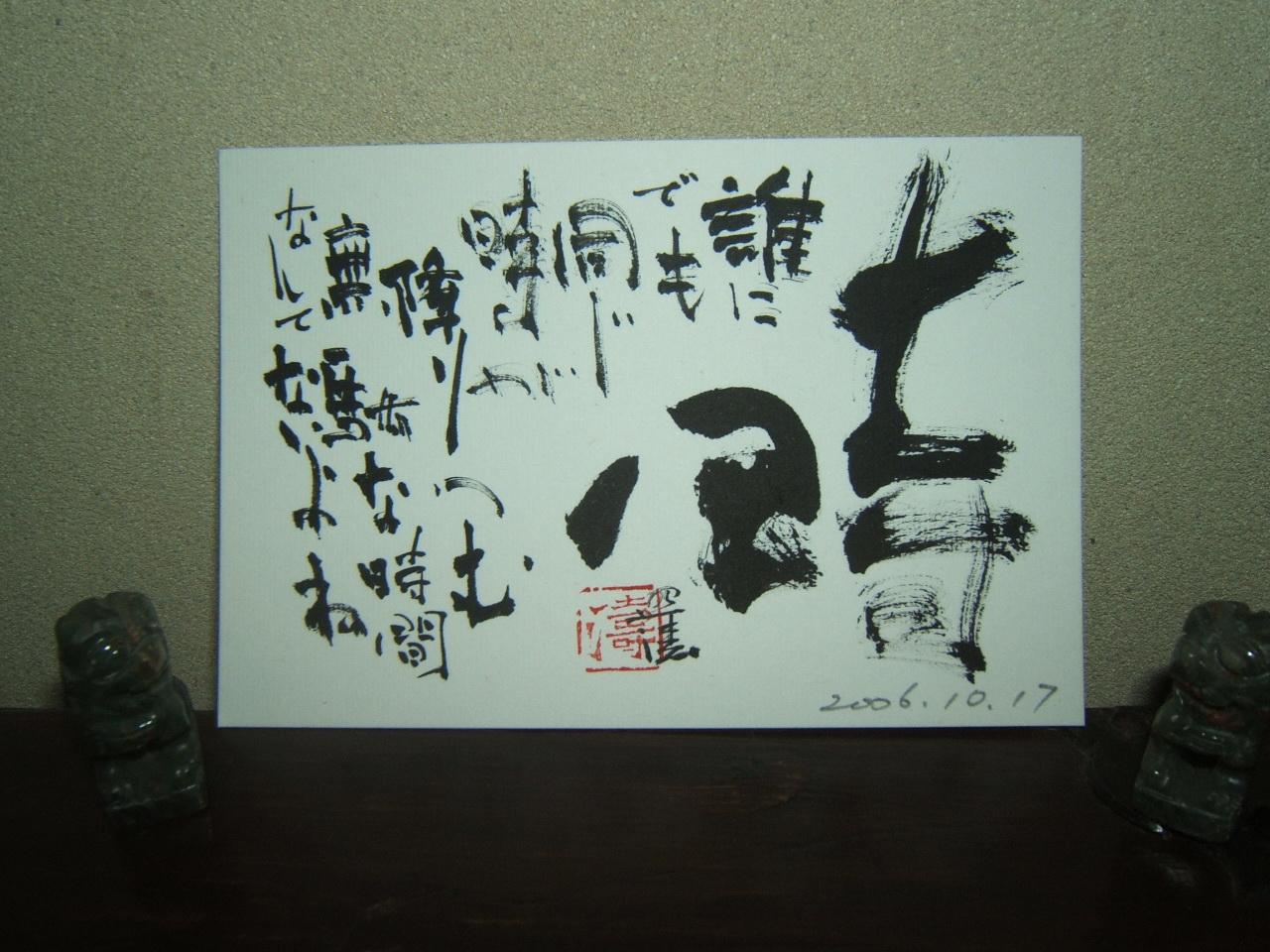 2004_010110170002.JPG