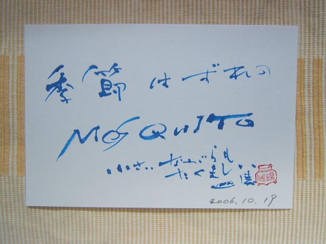 2004_010110190004.JPG