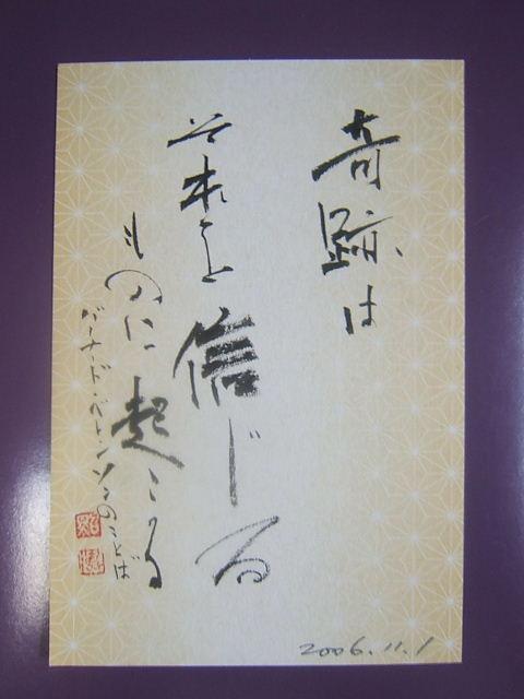2004_010111010001.JPG
