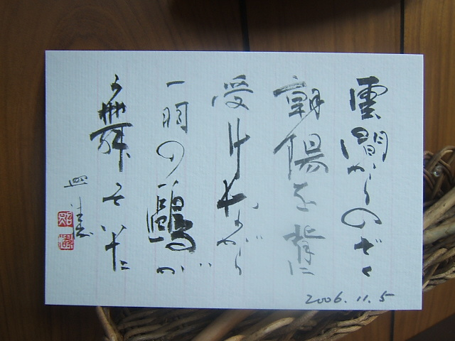 2004_010111050001.JPG