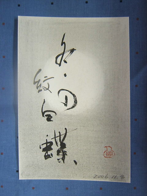 2004_010111080002.JPG