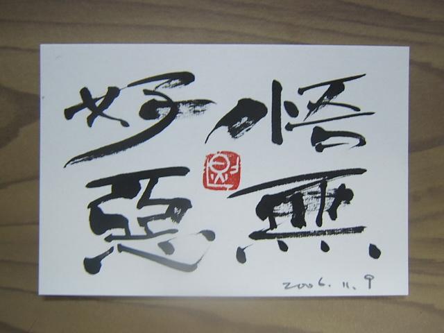2004_010111090001.JPG
