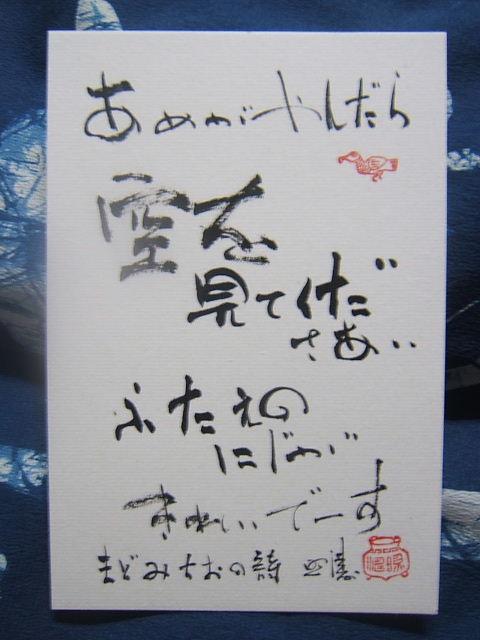 2004_010111110001.JPG