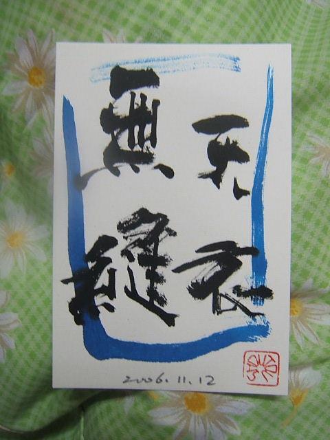2004_010111120001.JPG