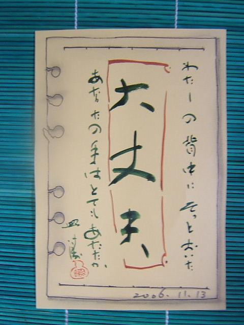 2004_010111130001.JPG