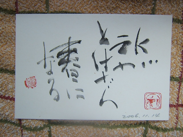2004_01011114-10001.JPG