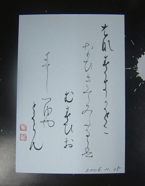 2004_010111150002.JPG