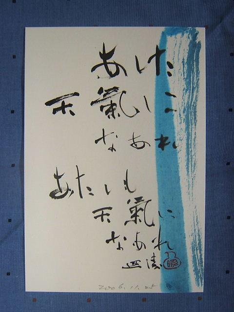 2004_010111250003.JPG