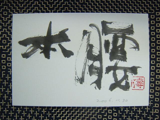 2004_010111300001.JPG