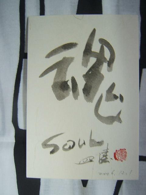 2004_010112010001.JPG
