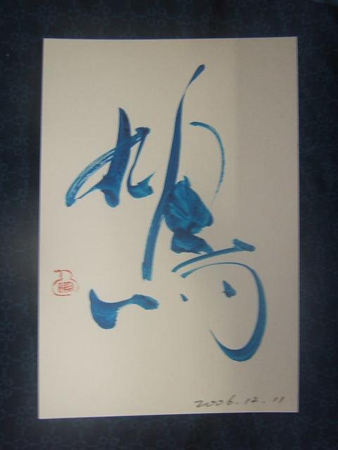 2004_010112110006.JPG