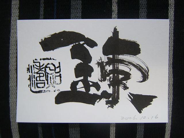 2004_010112160001.JPG