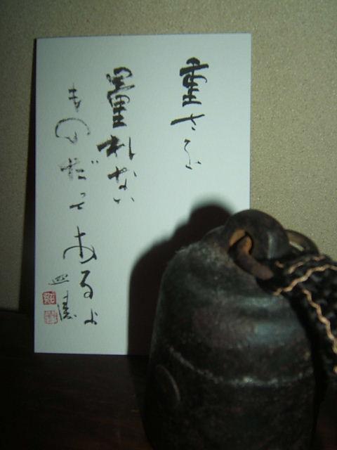 2004_010112270004.JPG