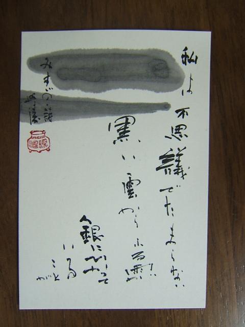 2004_0101200803270002.JPG