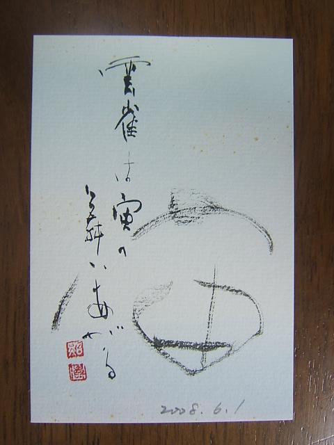 2004_0101200806010002.JPG