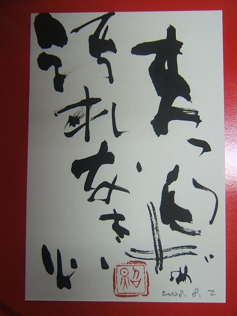 2004_0101200808020003.JPG