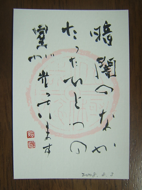 2004_0101200808030001.JPG