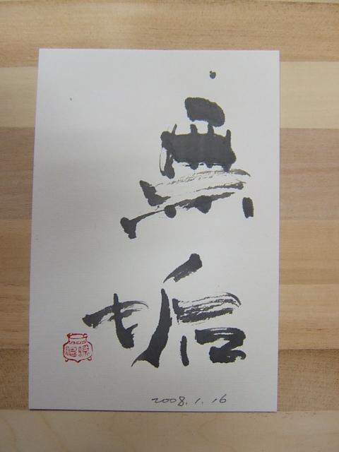 2004_0115200801170006.JPG
