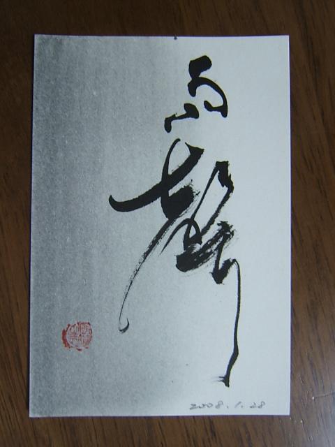 2004_0126200801280005.JPG