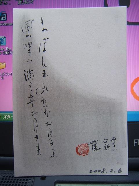 2004_0204200802060010.JPG