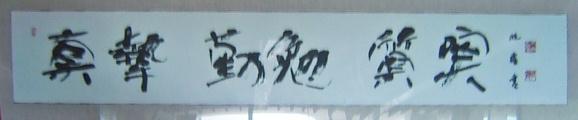2004_0311200803130004.JPG