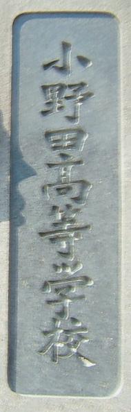 2004_0311200803130005.JPG
