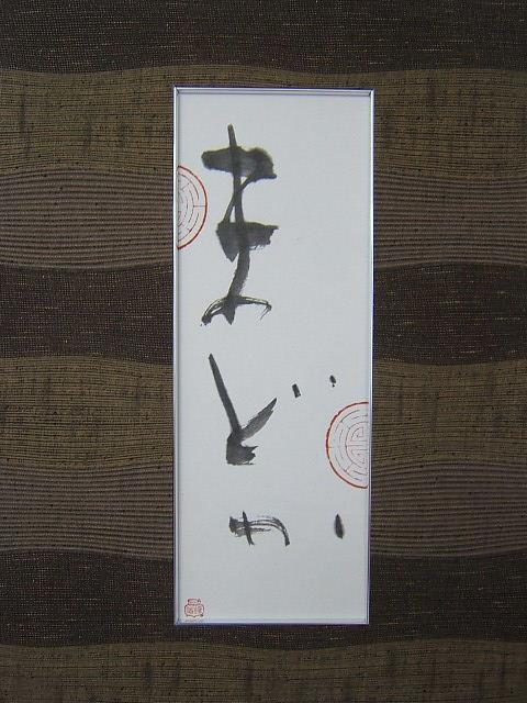 2006_0606照濤0001.JPG