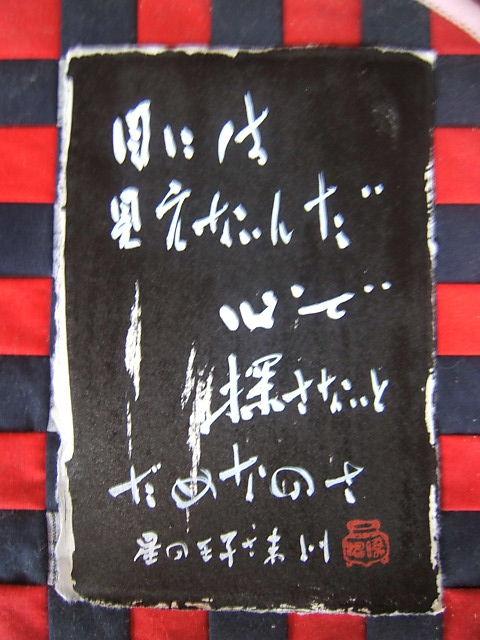 2006_0701照濤6300001.JPG