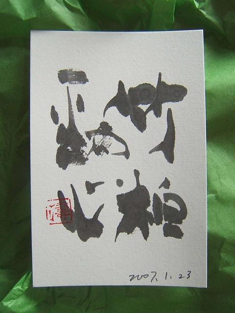 2007_012301230001.JPG