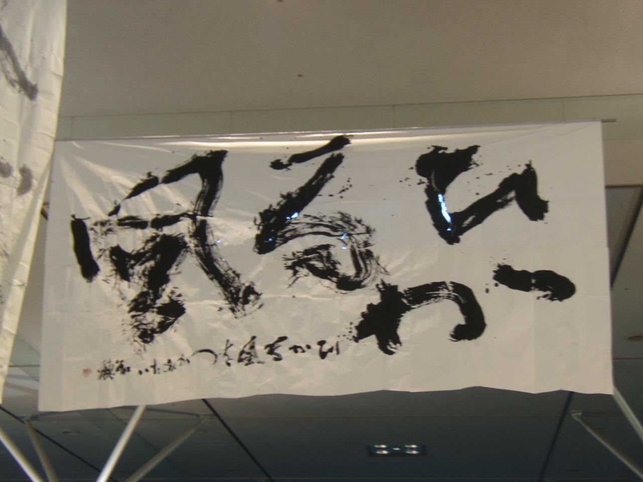 2007_012701270018.JPG