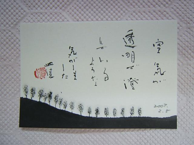 2007_020502050003.JPG