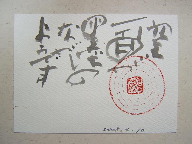 2008_0410200804100001.JPG