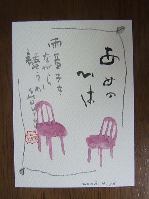 2008_0416200804160001.JPG
