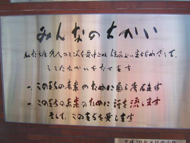2008_0812200808120015.JPG