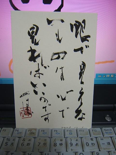 2008_1130200812010023.JPG