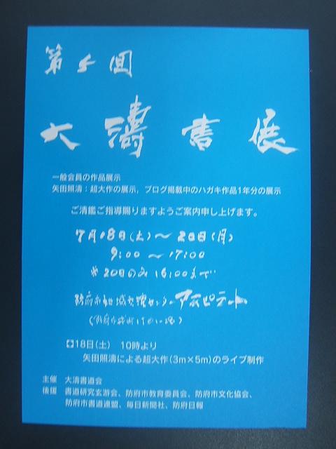 2009_0611200906110005.JPG