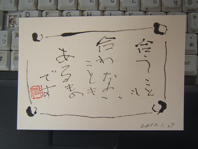 2010_0127201001270001.JPG