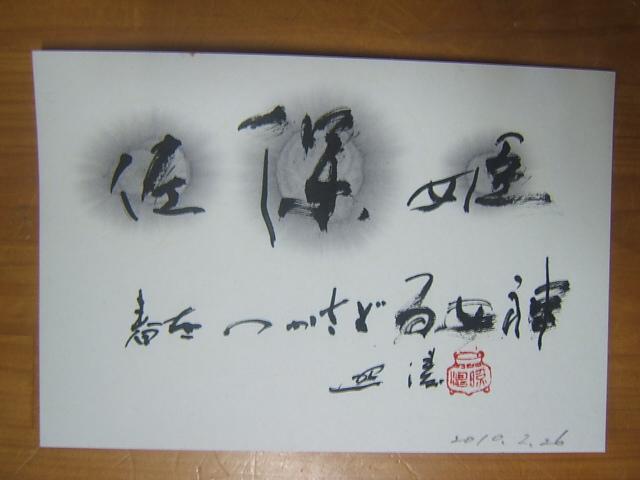 2010_0226201002260013.JPG