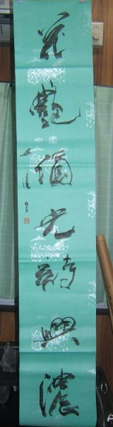 2010_0412201004120001.JPG
