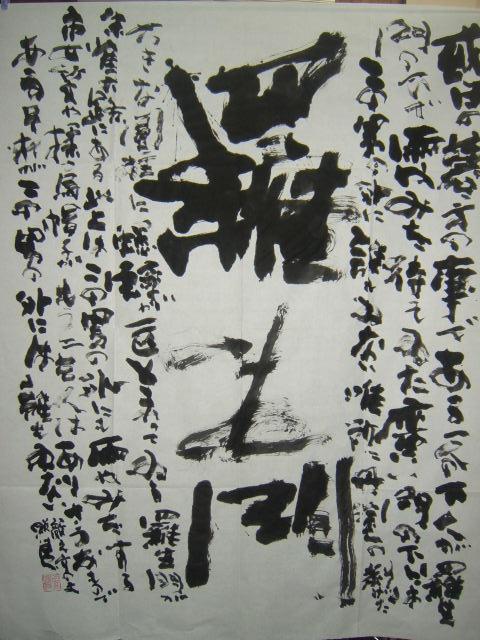2010_04132010041310002.JPG